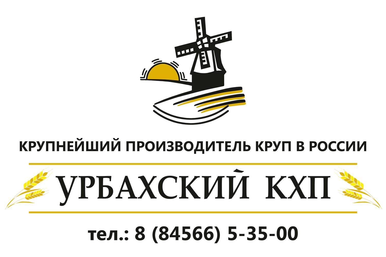 Урбахский элеватор саратовская как заменить масло на транспортер